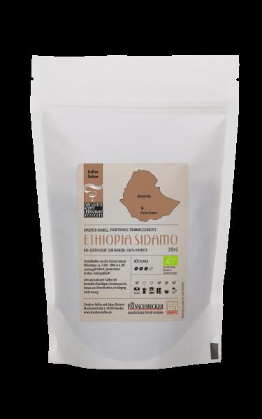 Dresdner Kaffee und Kakao Roesterei Ganze Bohne Ethiopia Sidamo 250g